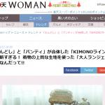rakuten_woman